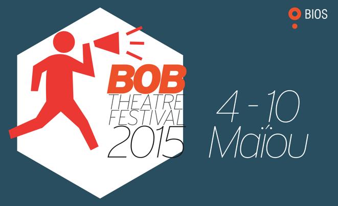 Bob logo banner