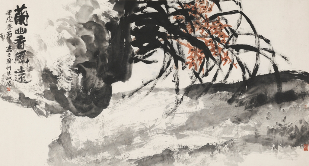 Orchid Aroma Wafted afar Zhu Qizhan 1982 Chinese Painting Collected by NAMOC