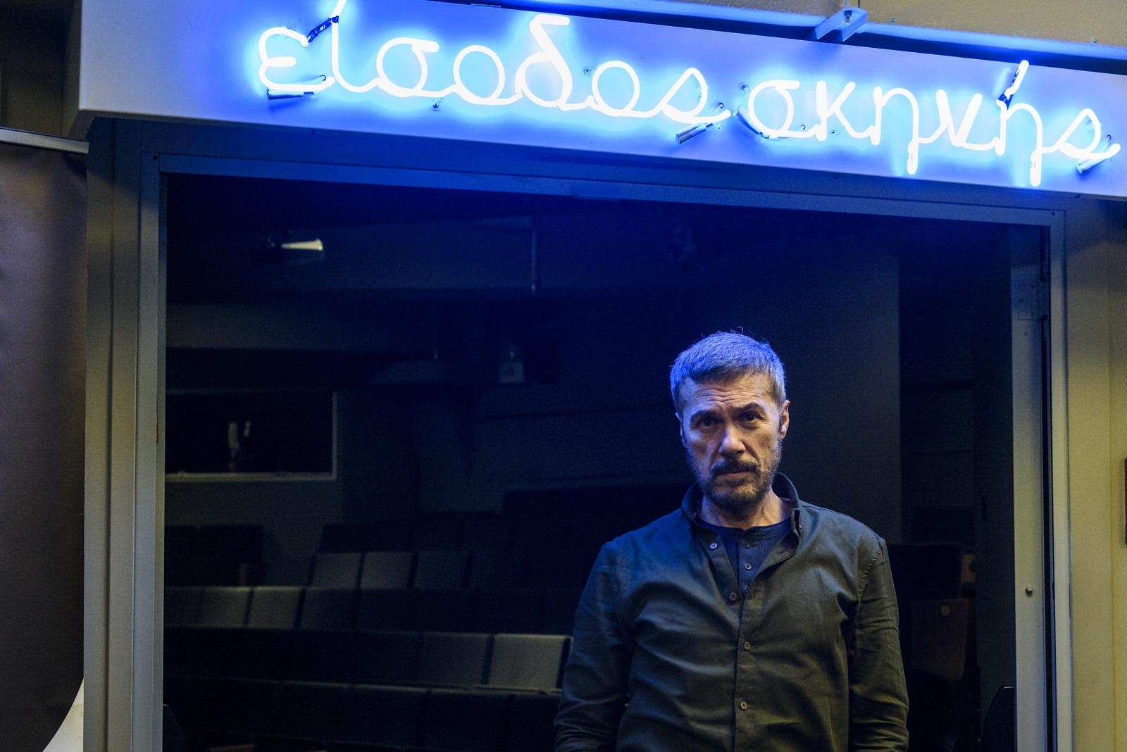 Georgakopoulos Lazaros enter3