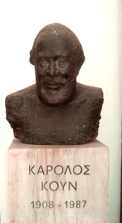 Karolos Koun by Chr. Kapralos Athens 2009