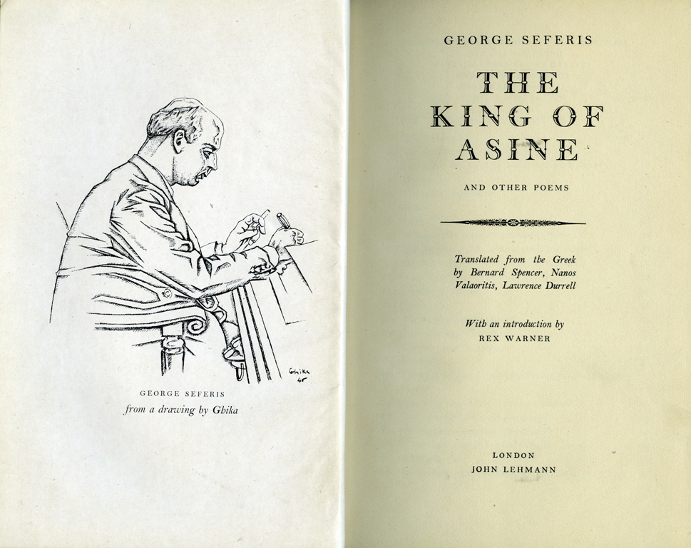 1948 The king of Asine