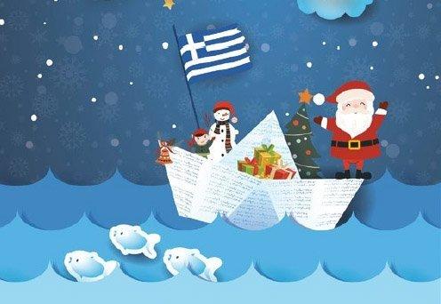 marina flisvou christmas