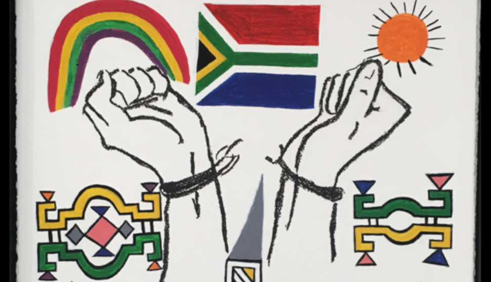 Μια συνεργασία του Nelson Mandela και της Esther Mahlangu
