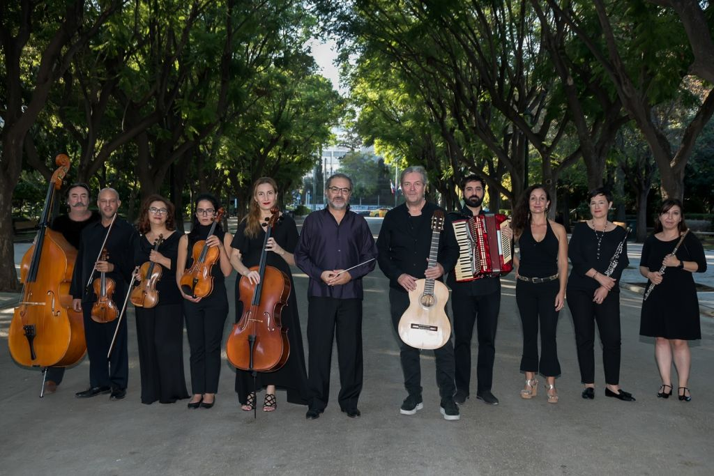 Athens Chamber Orchestra
