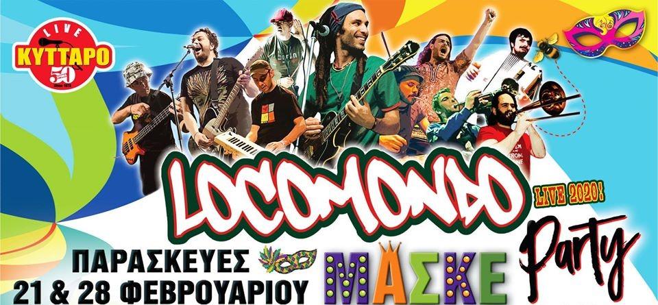 Locomondo Live Maske Party στο Κύτταρο