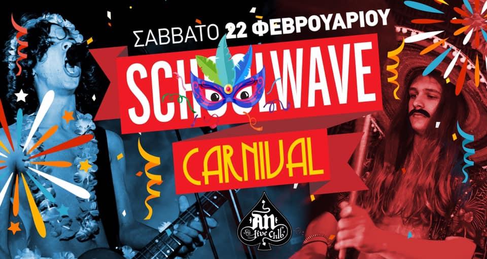 Schoolwave Carnival στο An Club