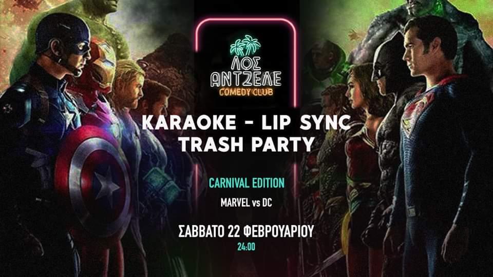 MARVEL vs DC | Karaoke PARTY στο Λοσάντζελε