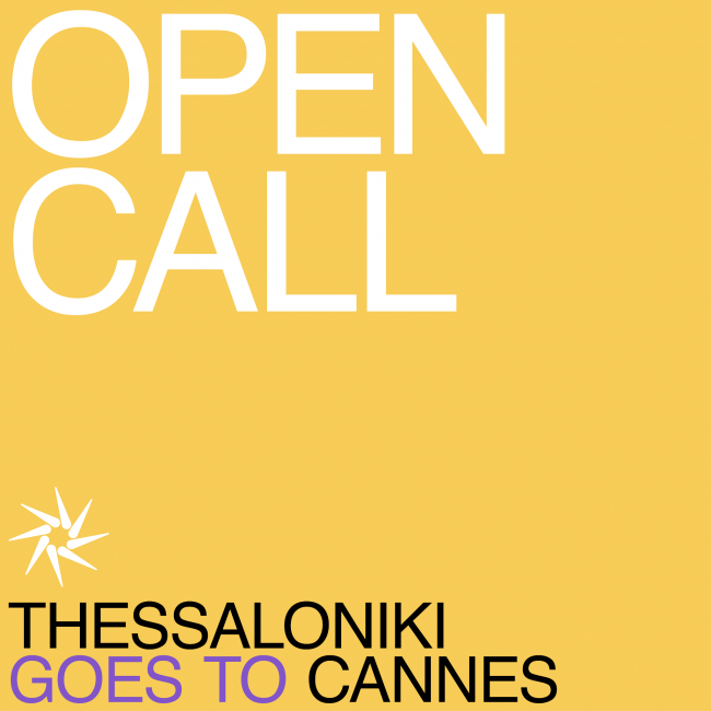 OPEN-CALL-GOES-TO-CANNES-2020-650x650