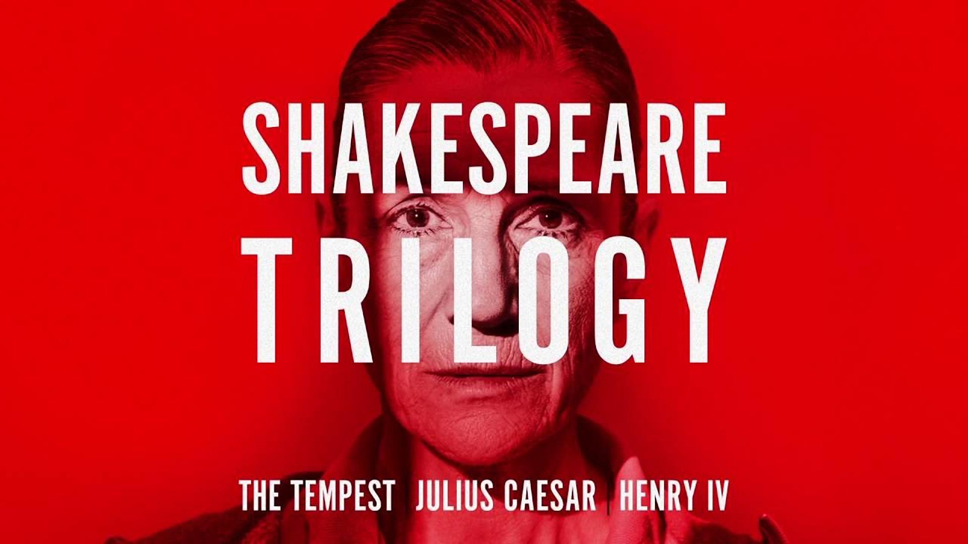 shakespearan-trilogy