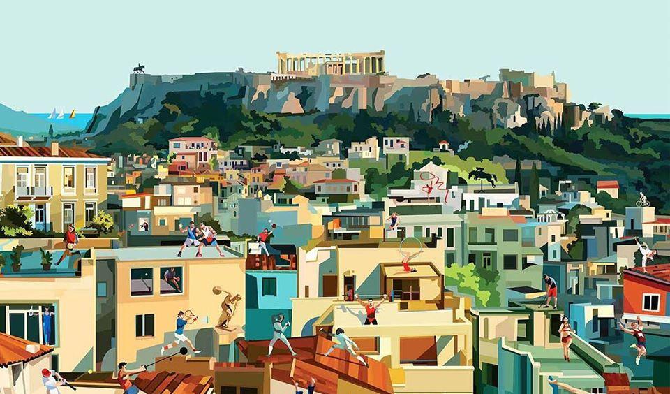 Πώς φαντάστηκε την καραντίνα στην Αθήνα;