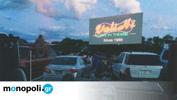Ο κινηματογράφος Drive-In έρχεται επίσης στον Δήμο Χαϊδάρι εντελώς δωρεάν