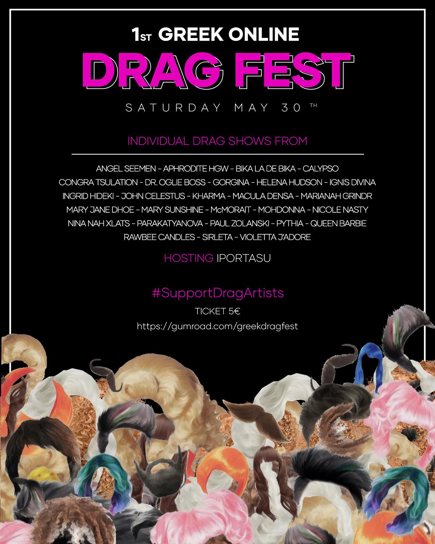 Greek Drag Fest
