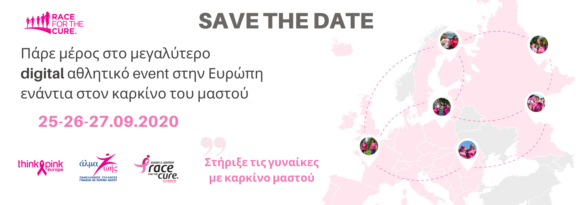Greece Race for the Cure