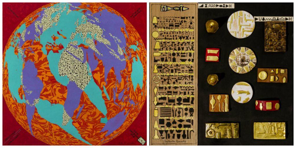 Από αριστερά: World Wide War, Λάδι σε καμβά, 100x100εκ., 2014 | «12@ABCDEFG», 40x40x9,5εκ., Κεραμικό και μικτή τεχνική, 1988