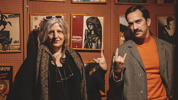 Ο Δημήτρης Σαμόλης με την Μάρθα Φριντζήλα