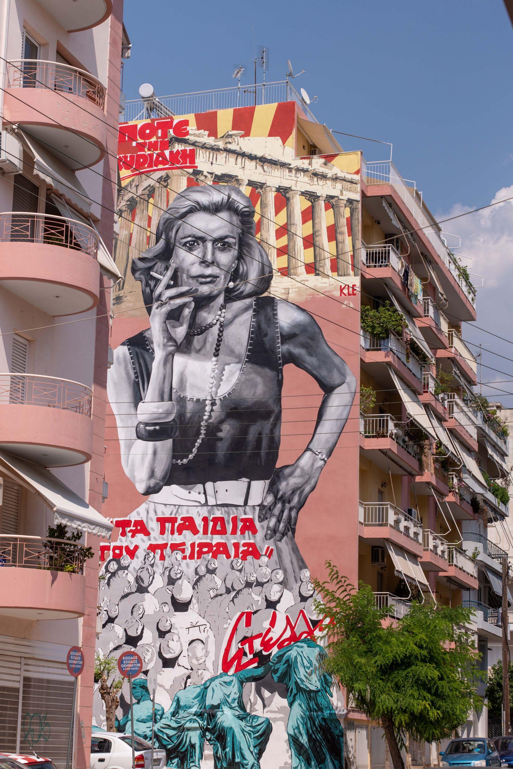 Η τοιχογραφία της Μελίνας Μερκούρη