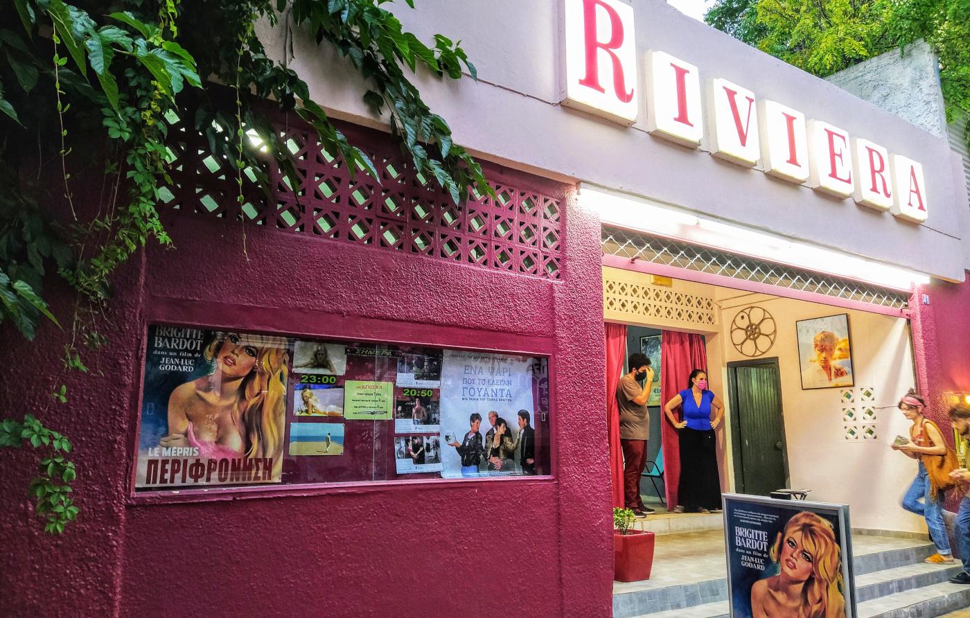 Καλοκαίρι στην Αθήνα με τις πιο εμβληματικές ταινίες του παγκόσμιου κινηματογράφου στο σινέ Ριβιέρα