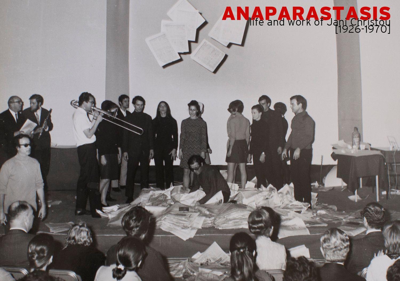 Το ντοκιμαντέρ του Κωστή Ζουλιάτη με τίτλο: «Anaparastasis: Η ζωή και το έργο του Γιάννη Χρήστου (1926-1970)»