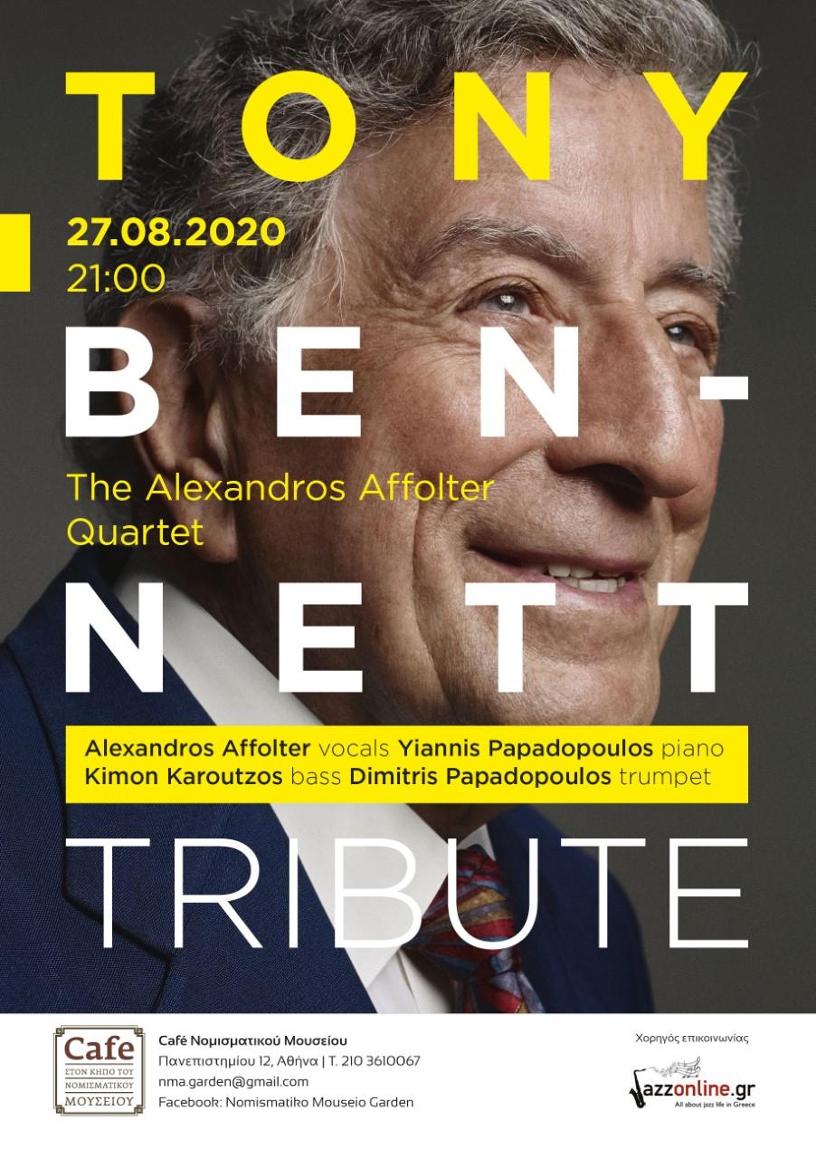Tony Bennett tribute στο Cafe του Νομιστματικoύ Μουσείου