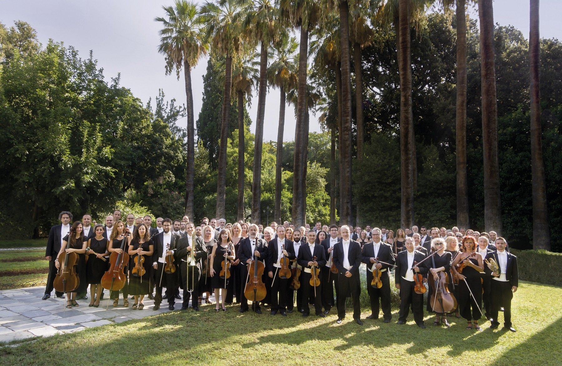 Η Κρατική Ορχήστρα Αθηνών
