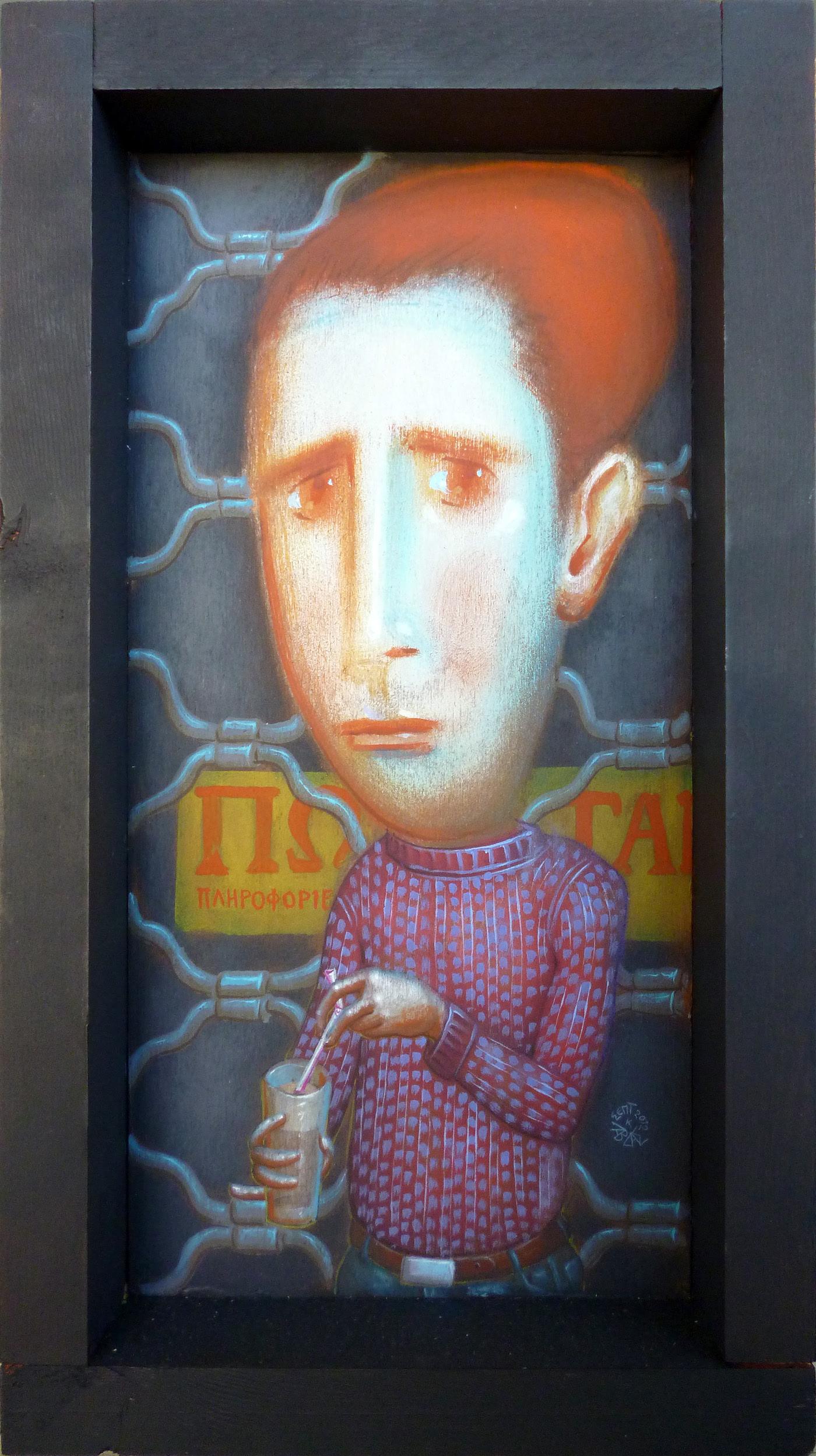 Πίνακες που απεικονίζουν απίθανες μούρες και σαλταριμένα θύματα ενός ξέφρενου ρομαντισμού παρελαύνουν στην γκαλερί ΑΛΜΑ