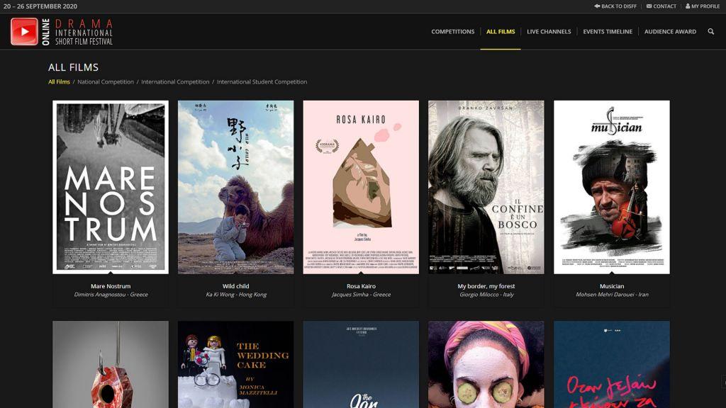 H online πλατφόρμα του Φεστιβάλ Δράμας