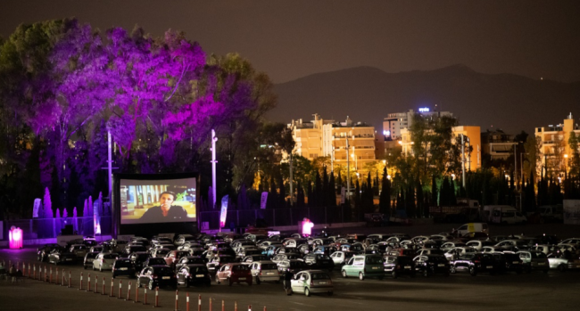 City drive-in cinema