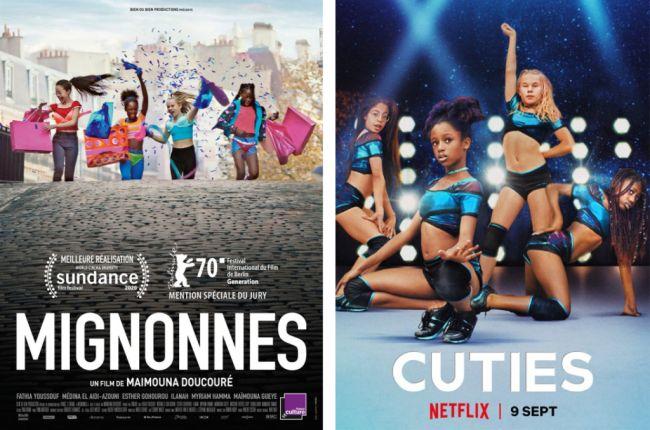 Η επίσημη αφίσα της ταινίας Cuties και η αφίσα του Netflix
