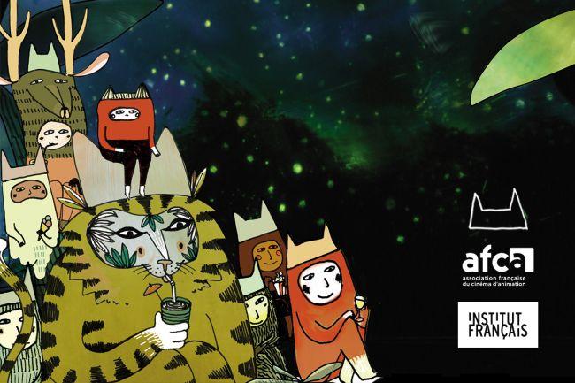 Γιορτή του Animation