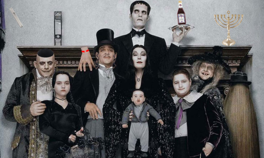 The Addams Family (1993)