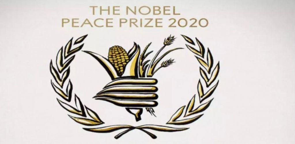 Βραβείο Νόμπελ Ειρήνης 2020