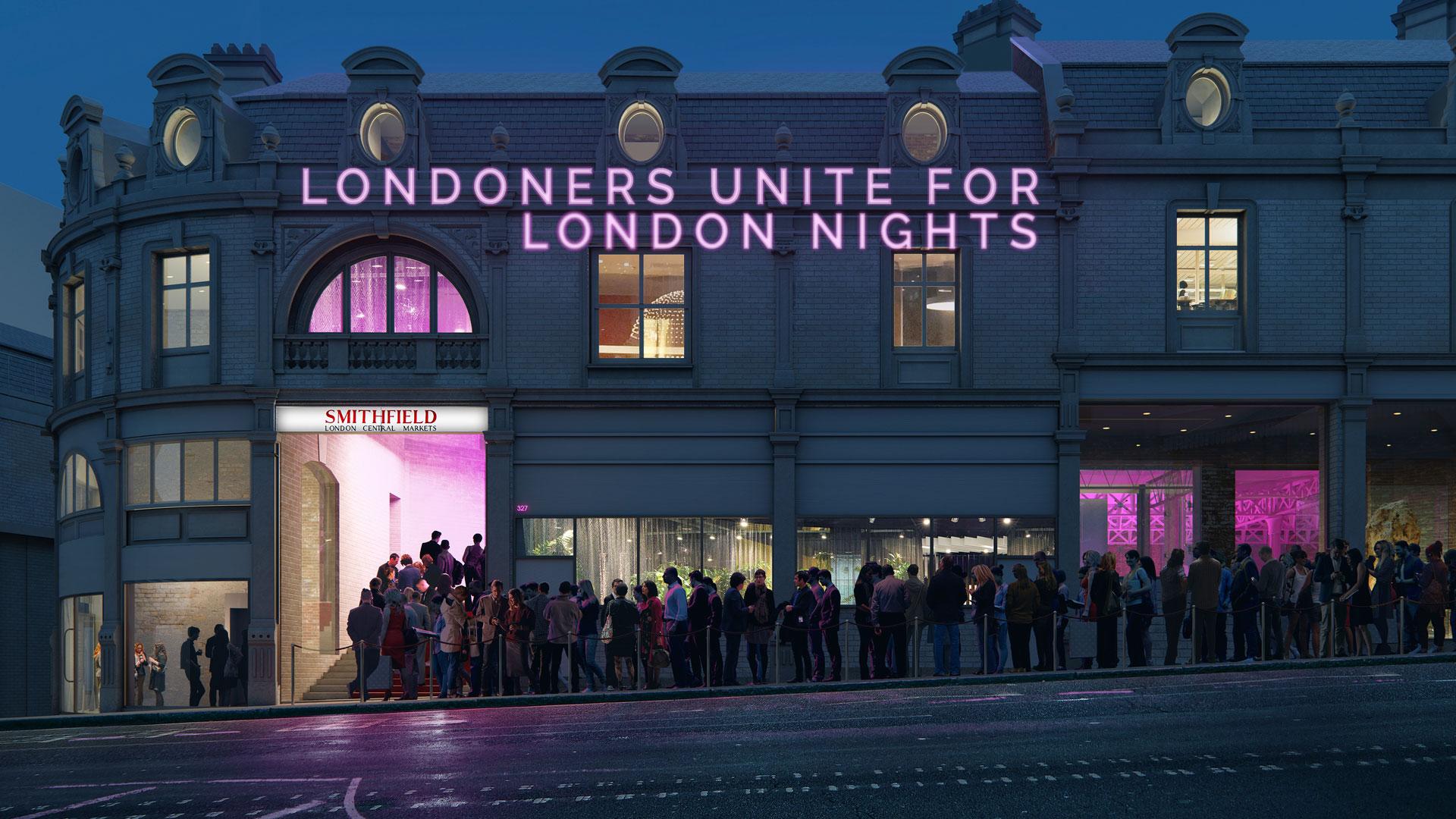 Το Μουσείο του Λονδίνου συλλέγει... όνειρα