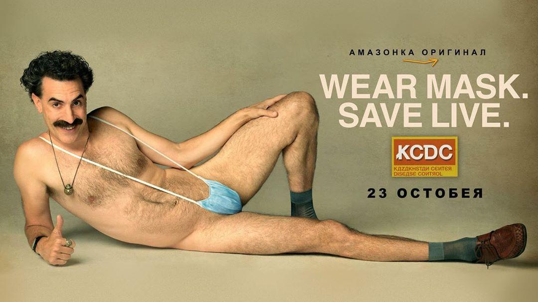 Η αμφιλεγόμενη αφίσα του Borat 2 που προκάλεσε αντιδράσεις