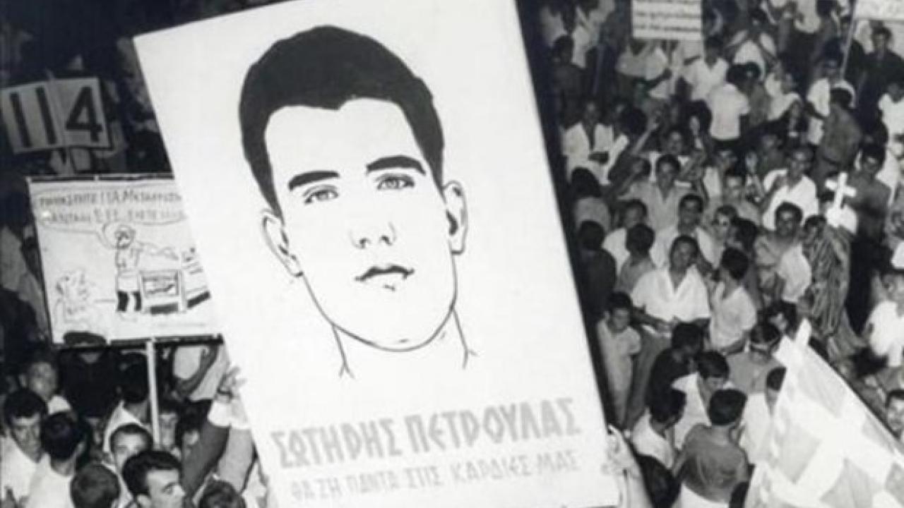 Φωτογραφία από τις διαδηλώσεις για τη δολοφονία του Σωτήρη Πέτρουλα