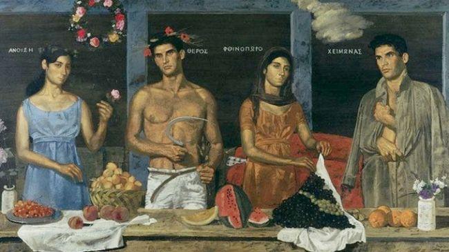 Οι τέσσερις εποχές, 1969