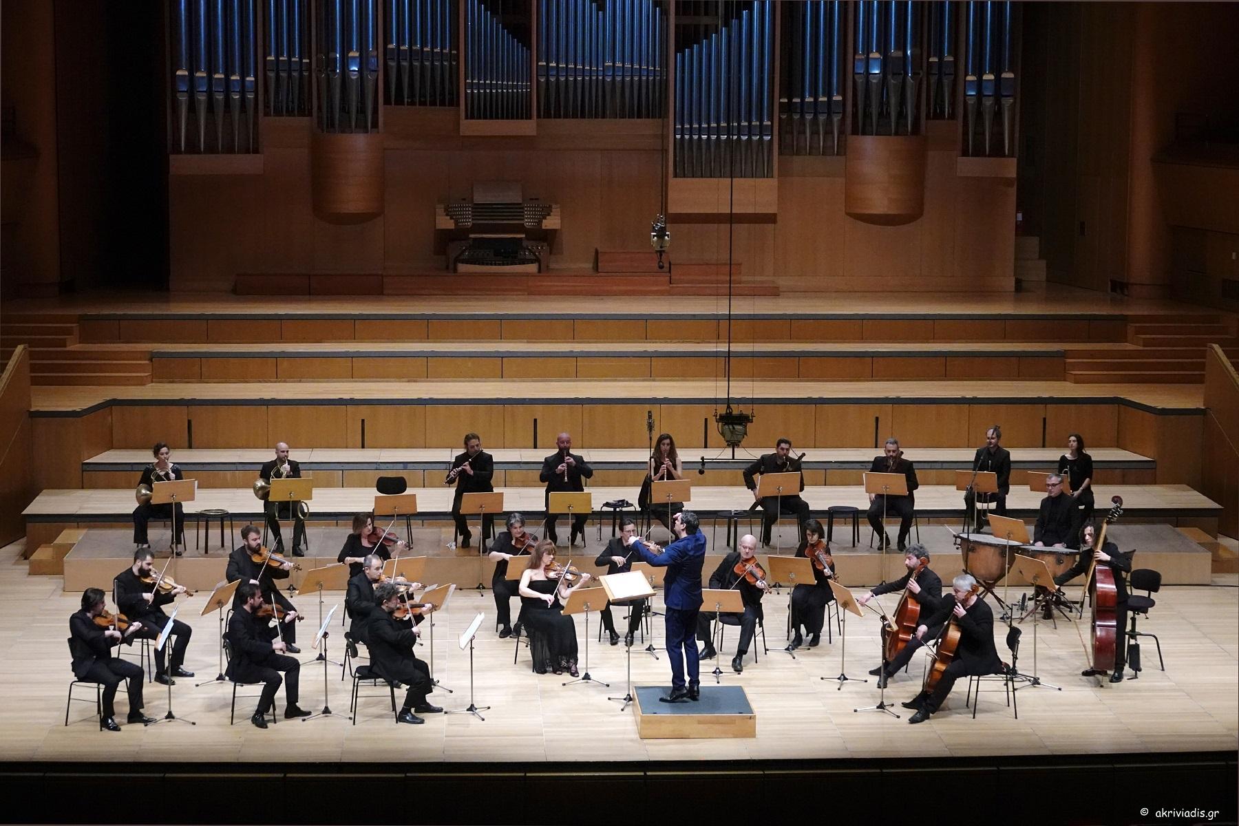 Oι Μουσικοί της Καμεράτας – Ορχήστρας των Φίλων της Μουσικής