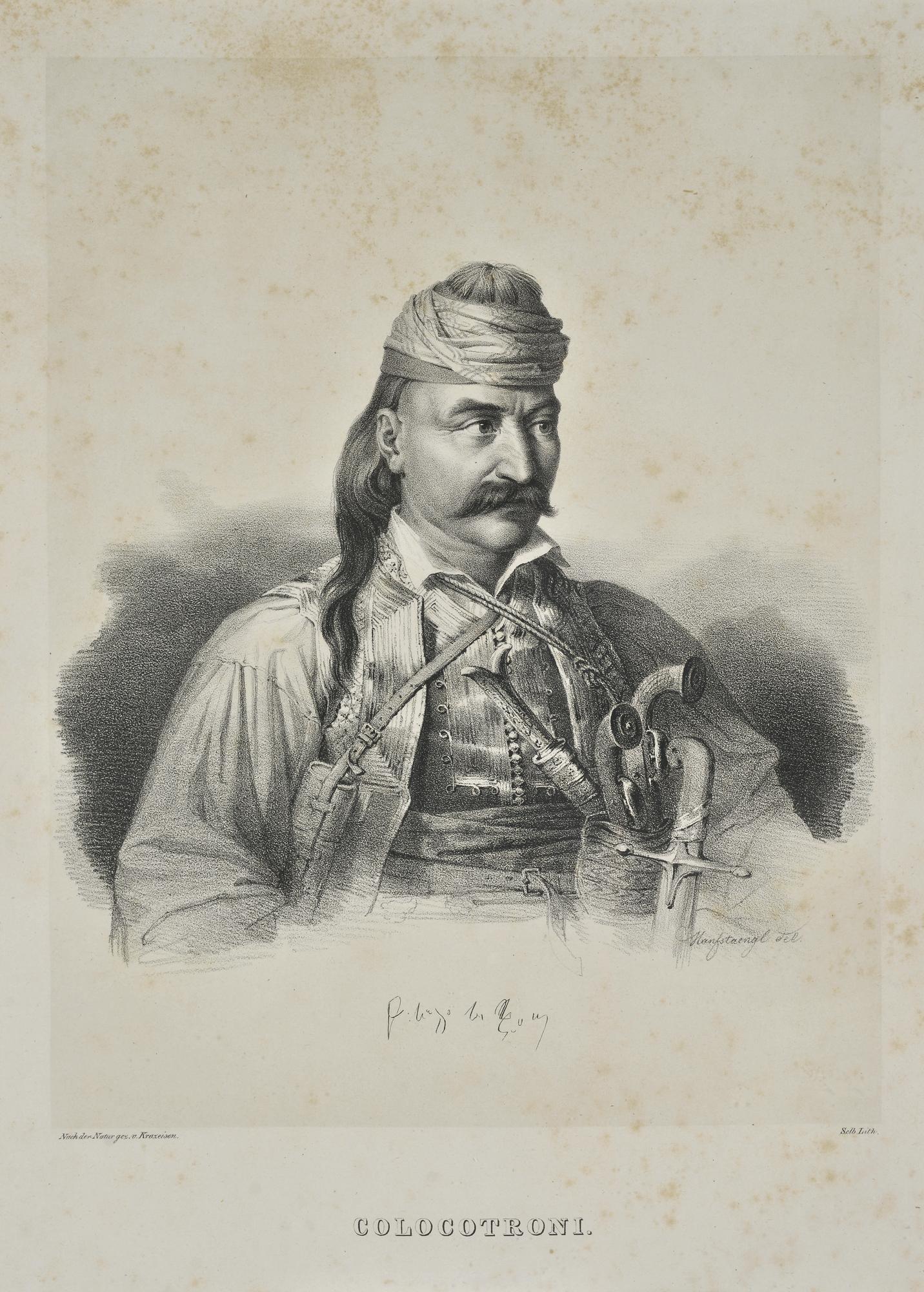 Κρατσάιζεν Καρλ, Θεόδωρος Κολοκοτρώνης, 1828, credits: Εθνική Πινακοθήκη της Ελλάδος
