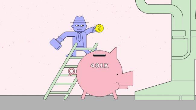 Εξηγήσεις: Χρήμα