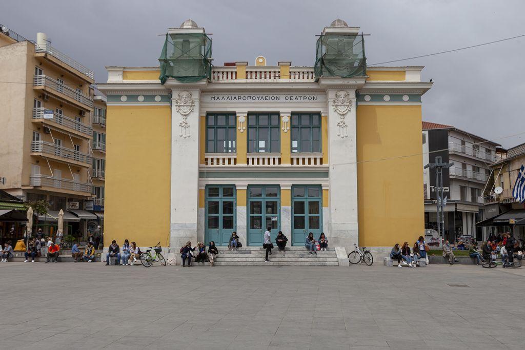 Μαλλιαροπούλειο Θέατρο Τρίπολης. Φωτογραφία: Στούντιο Διαμαντάκος.