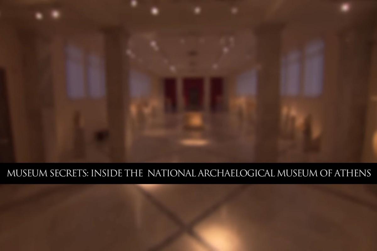 Τα μυστικά του αρχαιολογικού μουσείου αθηνών