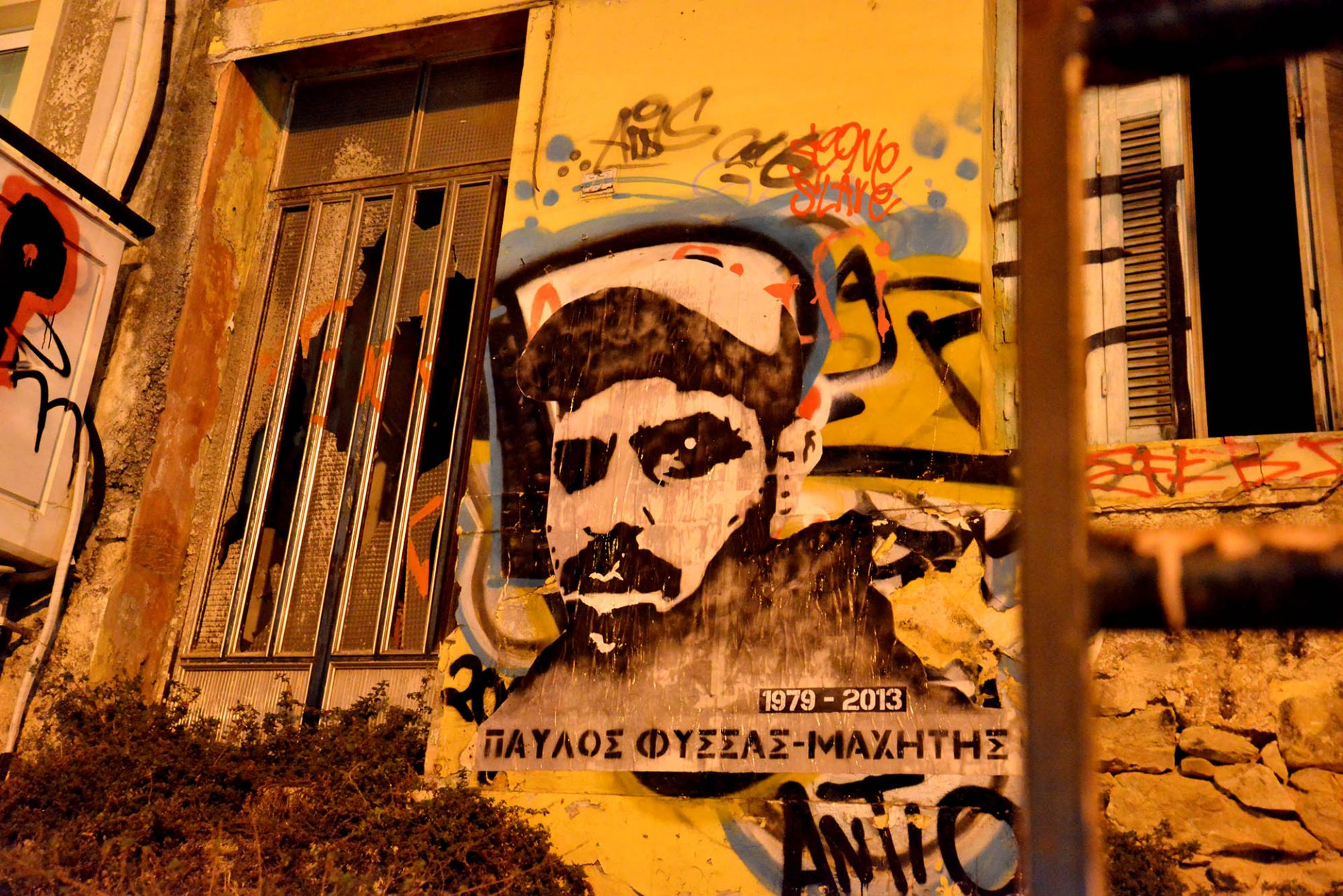 Παρέμβαση στην περιοχή του Κερατσινίου, 2 χρόνια από τη δολοφονία του Παύλου Φύσσα – 09/2015, by Political Stencil