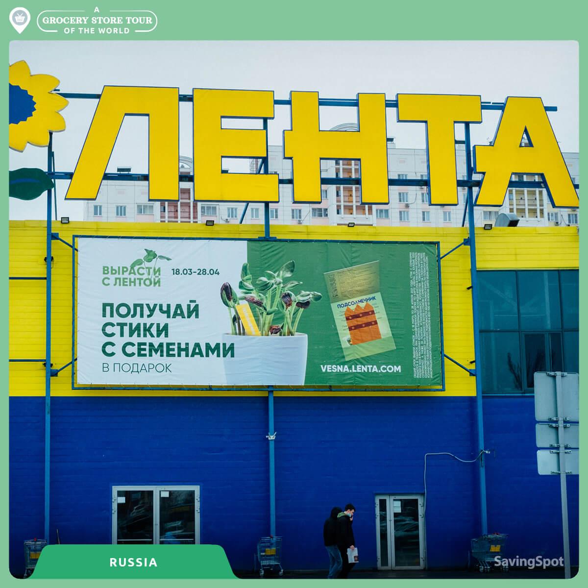 Η είσοδος του ρωσικού παντοπωλείου. Φωτογραφία: SavingSpot