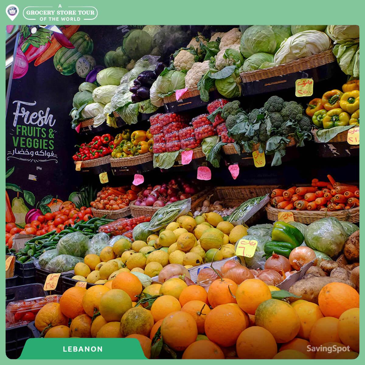 Ο διάδρομος λαχανικών και φρούτων στον Λίβανο. Φωτογραφία: SavingSpot