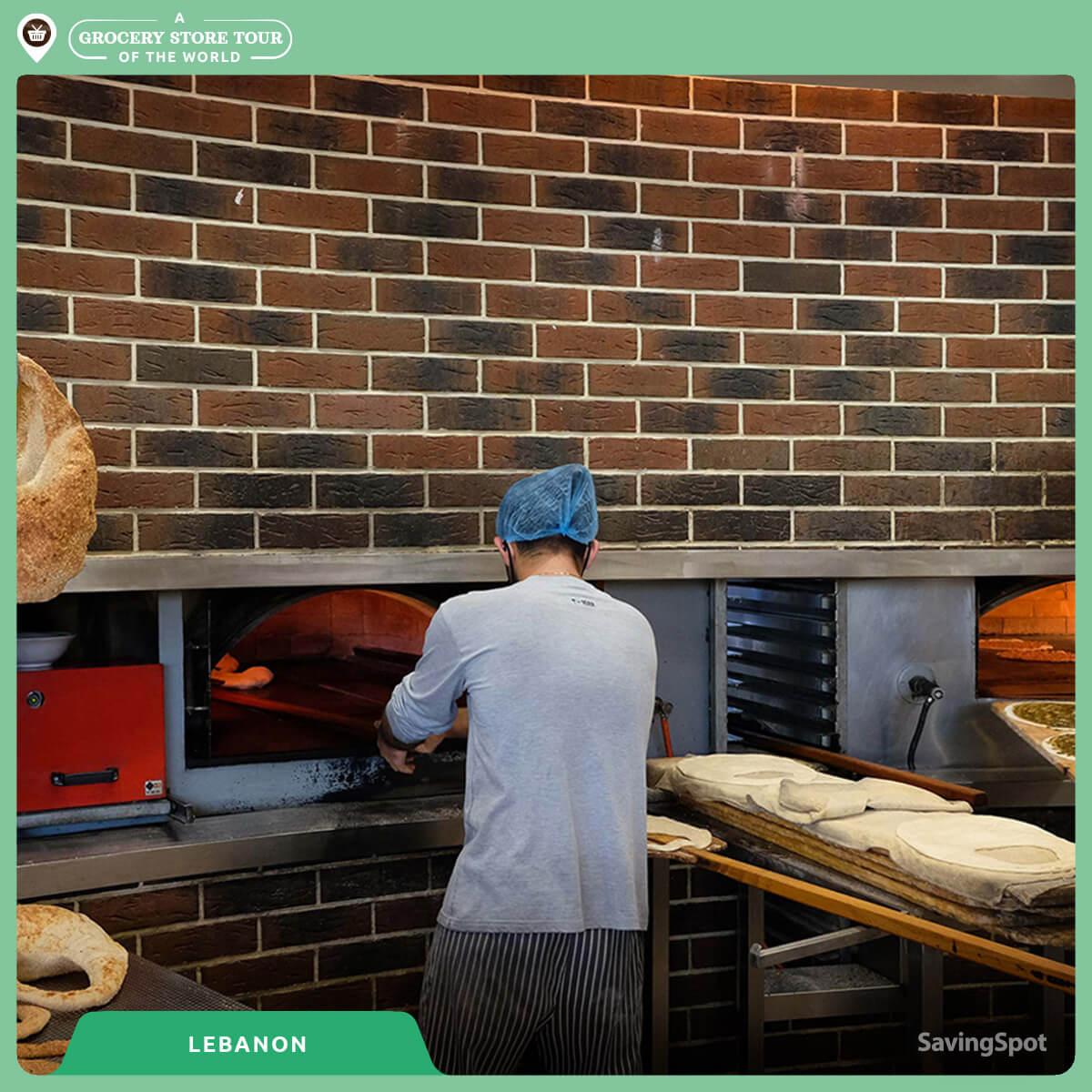 Ο φούρνος του παντοπωλείου στον Λίβανο. Φωτογραφία: SavingSpot