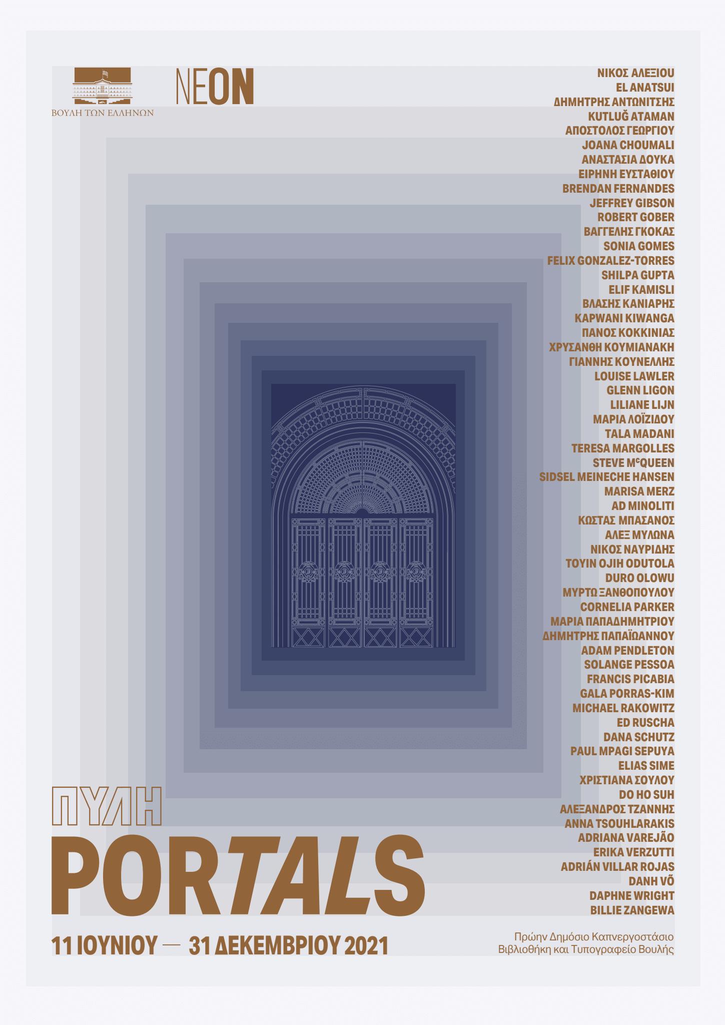 Portals_GR