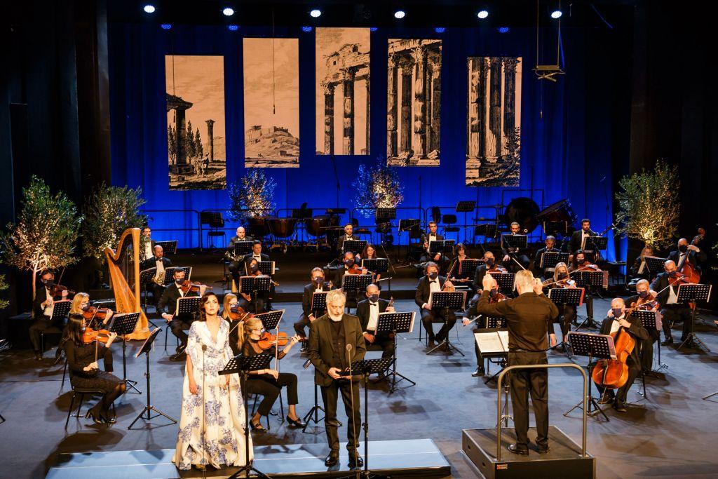 Συμφωνική Ορχήστρα και Χορωδία Δήμου Αθηναίων
