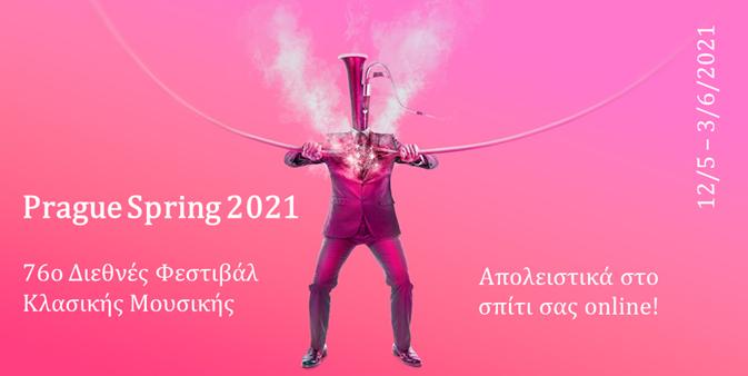 Prague Spring 2021