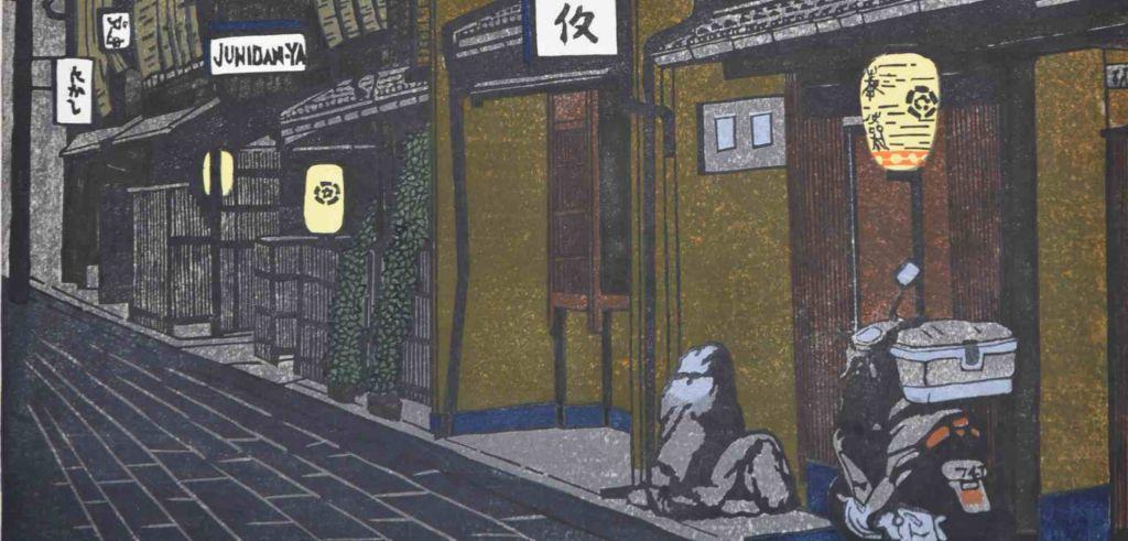 FUJIMOTO Satoshi Κιότο / Γκιόν Ξυλογραφία 61x46εκ.