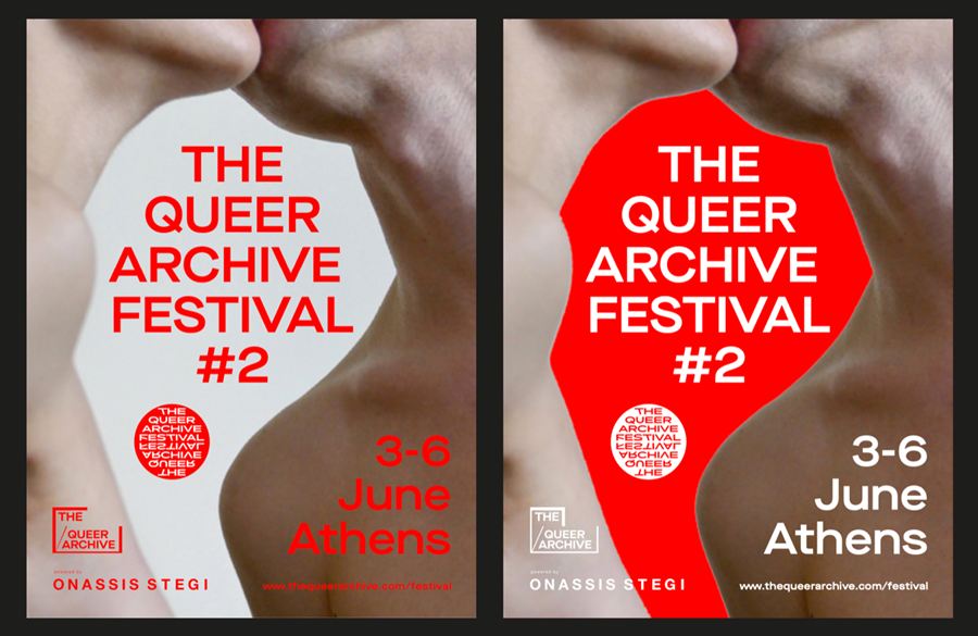 The queer archive festival