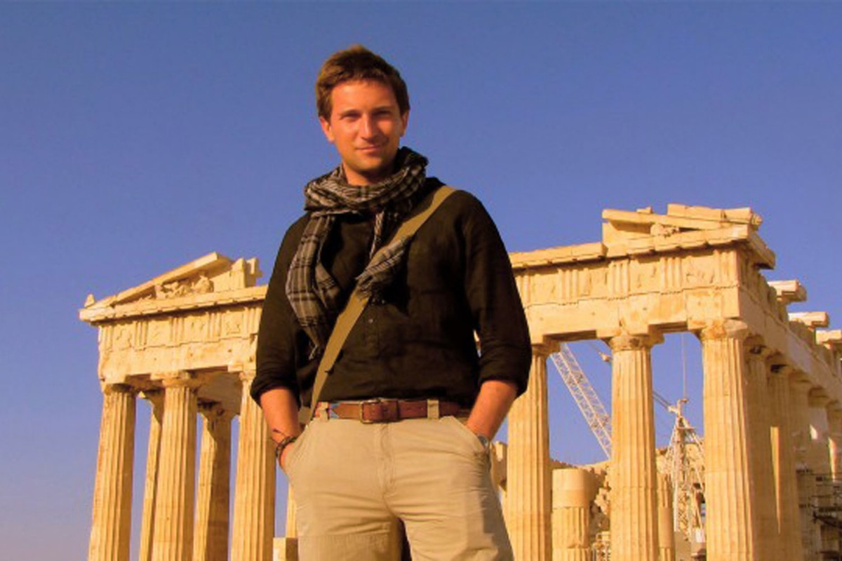 Αρχαία Ελλάδα- Μέτρον Άριστον